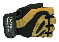 Перчатки для фитнеса PowerPlay 1584 мужские размер XL