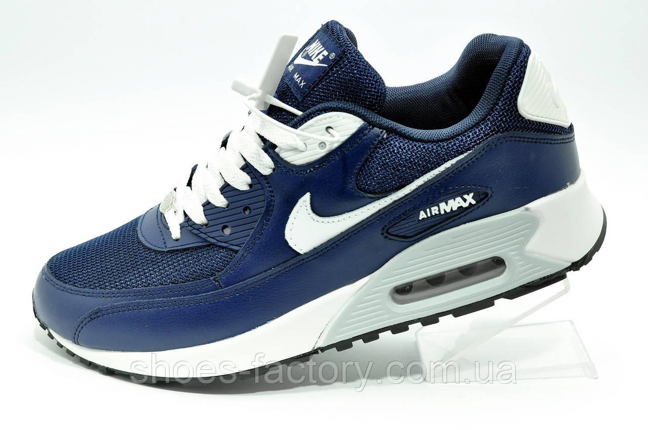 Nike Air Max 90 мужские кроссовки синие