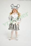 Карнавальный костюм Мышка Мышонок (серый)