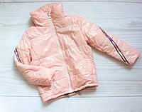 Лаковая куртка для девочки 8-15 лет, демисезонная пудровая. детская подростковая