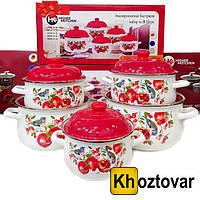 Набор эмалированных кастрюль Hot-Kitchen НК-309   5 штук