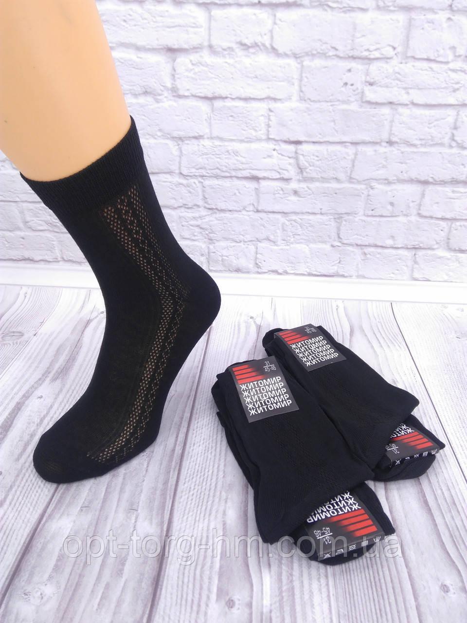 Чоловічі х\б шкарпетки 27р. (41-42обувь)