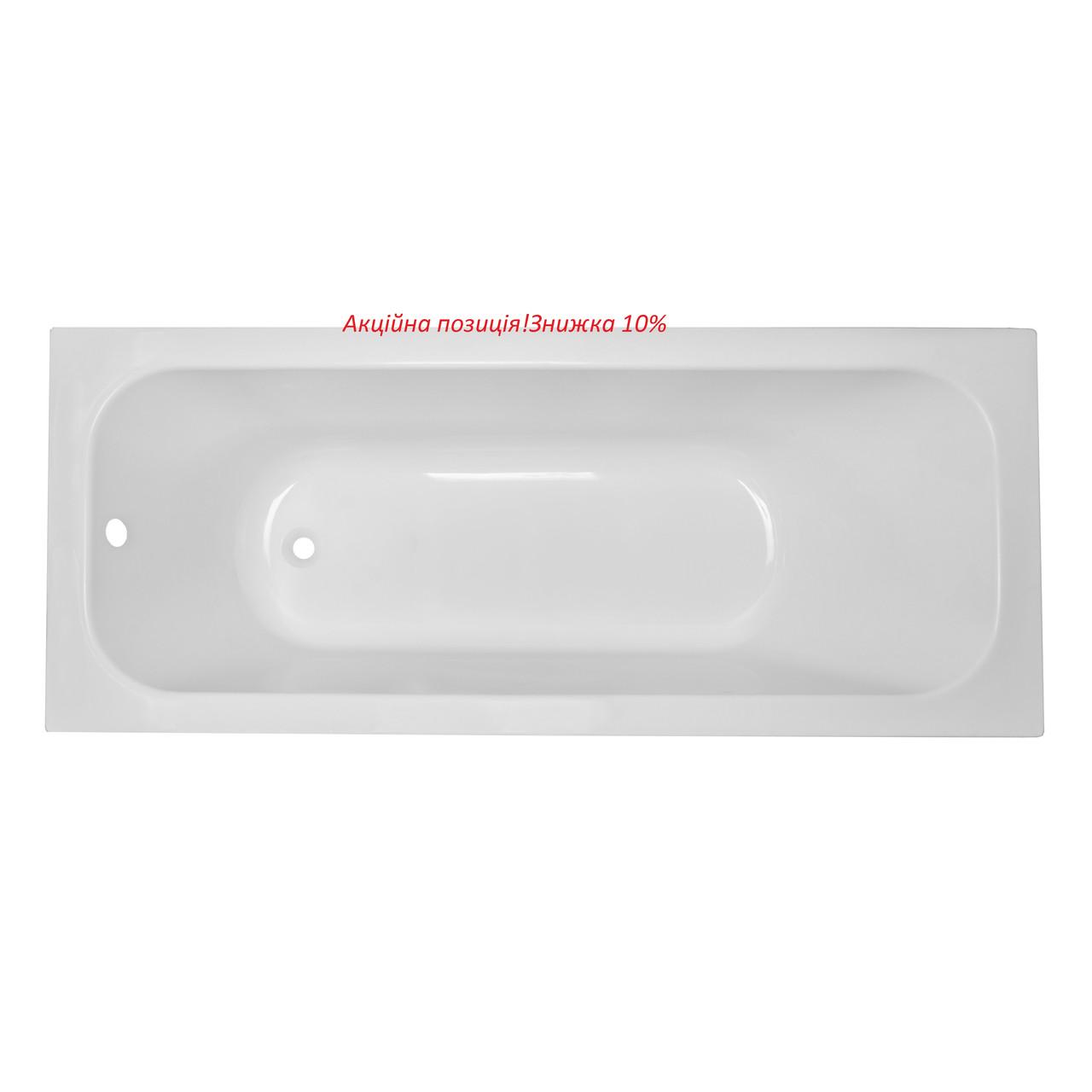Нужно дешевле? Звоните. Volle ALTEA 170*70 Ванна акриловая, TS-1770448