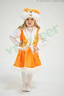 Карнавальный костюм Белочка Белка