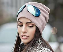Супер шапка однотонная с съёмными очками