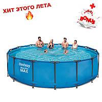 Каркасный бассейн Bestway, 457 x 122 см, чаша+каркас
