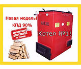 Котёл шахтного типа KOZAK - 8 кВт, фото 5