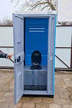 Туалетна кабіна Люкс з умивальником