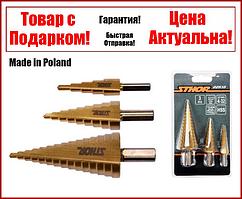 Набор ступенчатых сверл по металлу от 4 до 32 мм Sthor 22616