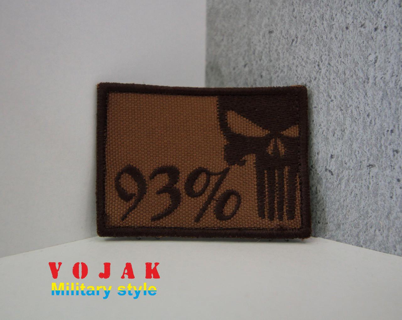 "Шеврон ""Punisher 93%"" олива"