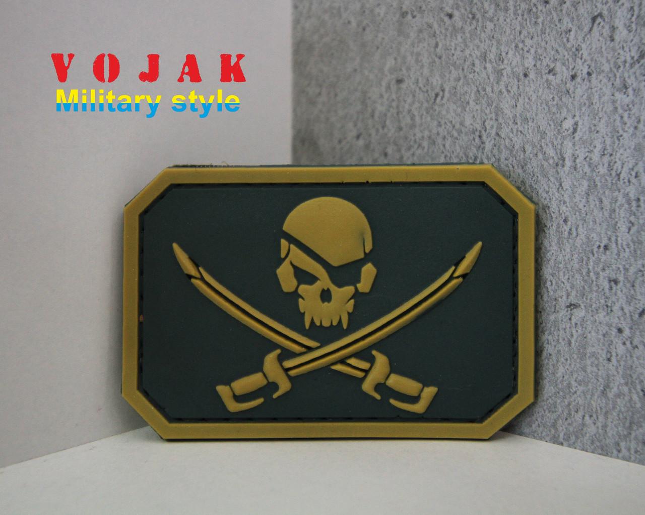 "Шеврон ПВХ  ""Pirate Skull"" полевой"