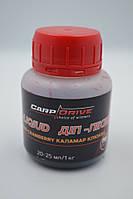 Дип ликвид  Squid cranberry (Кальмар клюква) 100 мл Carp Drive