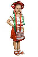 Костюм Украинка, украинский национальный костюм 122
