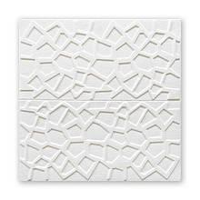Самоклеющаяся декоративная потолочно-стеновая 3D панель паутина 700x700x5мм