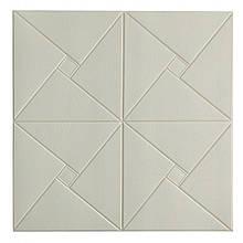 Самоклеющаяся декоративная потолочно-стеновая 3D панель оригами 700x700х6.5мм