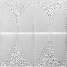 Самоклеющаяся декоративная потолочно-стеновая 3D панель 700x700x4мм