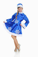 Карнавальный костюм Снегурочка Снегурка синий детский
