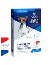 Ошейник от блох и клещей для собак мелких пород Palladium Ultra Protect  Палладиум Ультра Протект, 35 см Белый