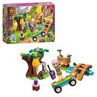 Конструктор для девочки серия Лего Френдс Парк развлечений Игрушка для девочки