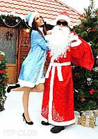 Карнавальный костюм Дед Мороз , фото 1