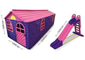 Коттедж для детей большой со шторками 256×129×120 + горка 2430 см спуск с подключением воды