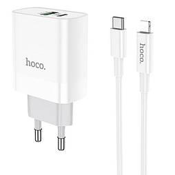 Зарядка HOCO C80A 3.1A Type-C to lightning