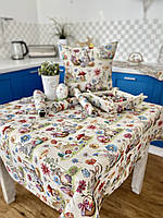 Скатерть на стол Комильфо гобелен 97х100 ЛИ1017