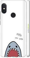"Чехол на Xiaomi Redmi Note 5 Pro Акула ""4870c-1353-42331"""