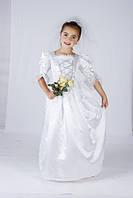 Карнавальный костюм Невеста