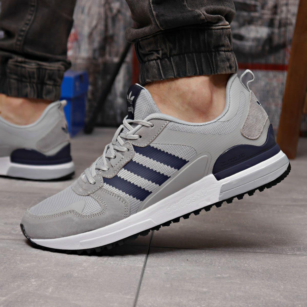 Кроссовки мужские 18285, Adidas Zx 700 HO, серые, [ 41 42 43 44 45 ] р. 41-26,0см.