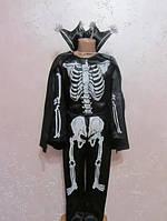 Карнавальный Костюм Кощей бессмертный Скелет