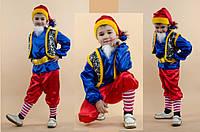 Карнавальный костюм Гном Гномик