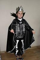Детский карнавальный костюм Кощей
