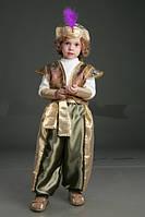 Костюм Султан Восточный принц Алладин 122