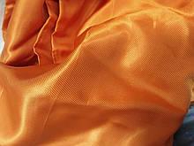 Підкладка віскоза, ширина 150см колір оранжевий