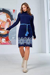 Синя в'язана сукня Іванка з українським орнаментом