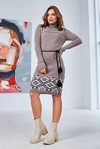 Сукня Іванка капучіно з українським орнаментом