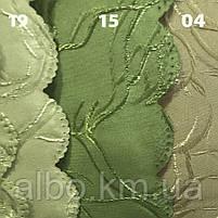 Жакардова салатова тканина на метраж, ширина 1,5 м ( В23 - 19 ), фото 5