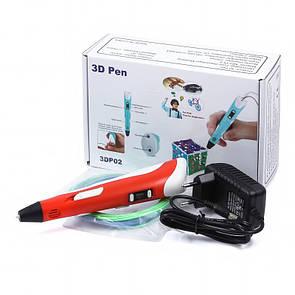 Интерактивная ручка для создания объемных фигур и рисунков 3D Pen 3DP02