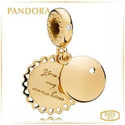 Пандора Подвеска «Ты — мой луч солнца» Pandora 767066EN158