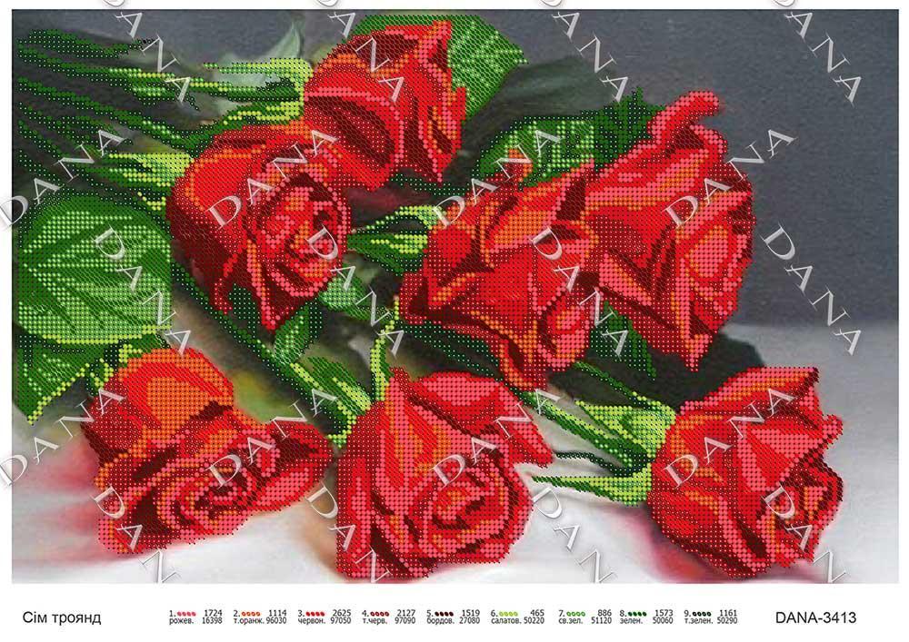 """""""Семь роз"""""""