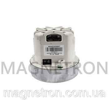 Двигатель (мотор) для пылесосов VC07W112 HX-70L 1500W Whicepart
