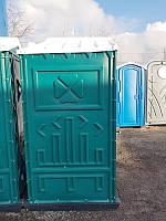 Туалетна кабіна (біотуалет) зелений + рідина для туалету