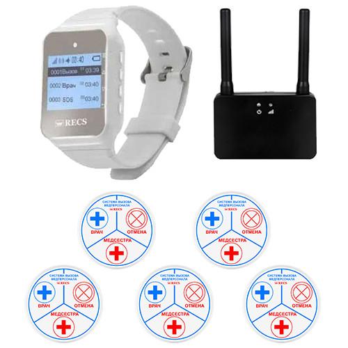 Система виклику медперсоналу RECS №180 | безбатарейні кнопки виклику 5 шт + пейджер персоналу + перетворювач