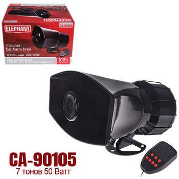 Сирена «Полиция», сигнал звуковой 7 тонов, сирена электронная 50Вт, сигнал «Поліція» СА-90105 и микрофон.