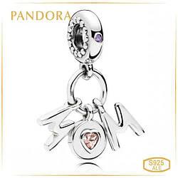 """Пандора Подвеска """"Идеальная мама"""" Pandora 797059NSP"""