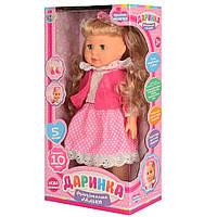 Кукла-пупс интерактивная, 41 см, поет песню, ходит, говорит 10 фраз (укр), 3882-2, фото 1