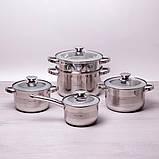 Набір посуду Kamille з нержавіючої сталі 9 предметів для індукції і газу (2.1 л, 2.9 л, 3.9 л, 6.5 л), фото 3