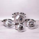 Набір посуду Kamille з нержавіючої сталі 9 предметів для індукції і газу (2.1 л, 2.9 л, 3.9 л, 6.5 л), фото 5