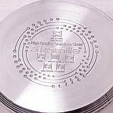 Набір посуду Kamille з нержавіючої сталі 9 предметів для індукції і газу (2.1 л, 2.9 л, 3.9 л, 6.5 л), фото 6